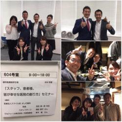 dr_2016-11-27