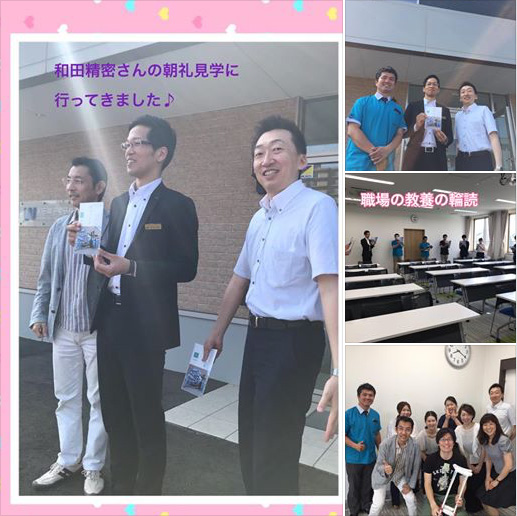 dr-2018-07-25